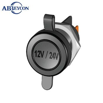 MD23 20A 12V SURFACE MOUNT 4WD BOAT CARAVAN TRUCK MERIT SOCKET HEAVY DUTY MERIT SOCKET