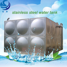factory price 304 3016 welding sintex rectangular stainless steel fish tank