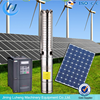 vertical type solar power submersible water pump/solar powered irrigation water pump/solar powered submersible well water pump
