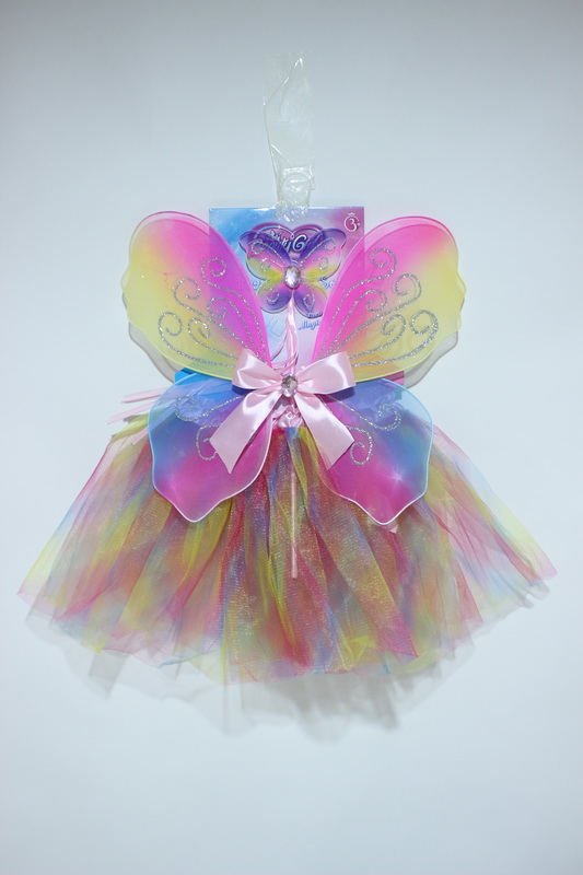 Onbest Halloween/carnival/party Cosplay Costume Rianbow Fairy Butterfly Wings Dress Up