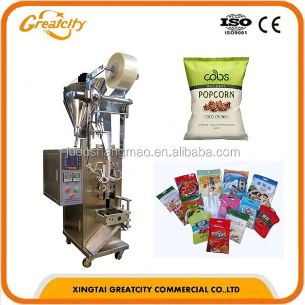 chilli powder packing machine,10-20g coffee packaging machine,liquid pouch form fill seal machine