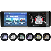Single DIN Bluetooth CD DVD Receiver Car Stereo with USB AUX