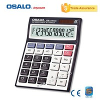 OS-9813C Osalo branded new love calculator