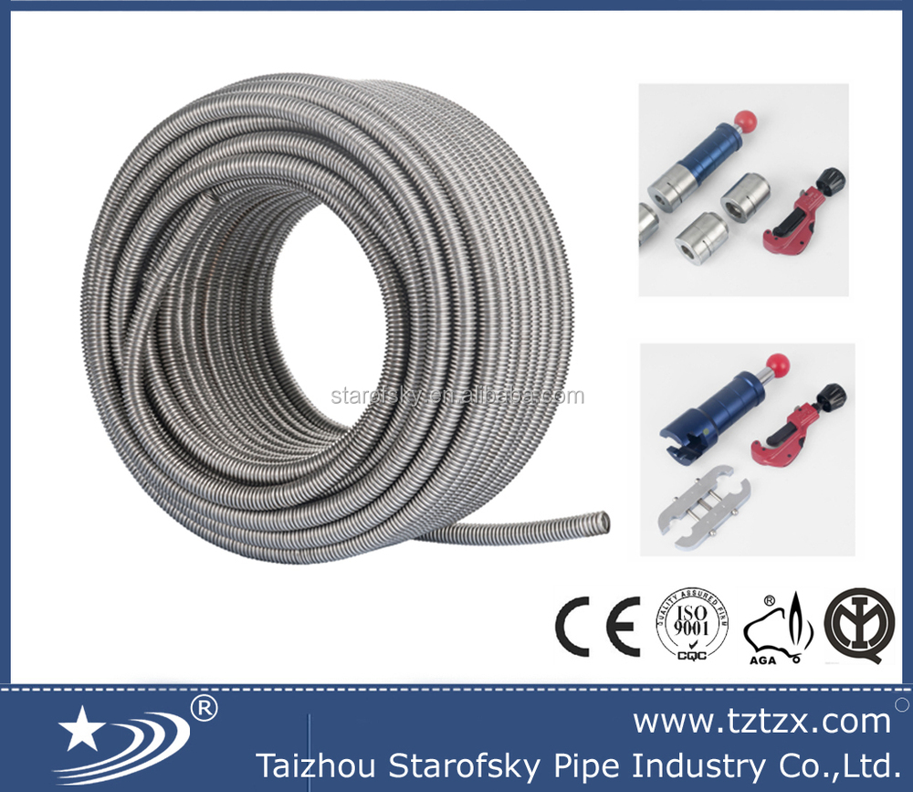 DN15 stainless steel 304 welding corrugated flexible duct for water