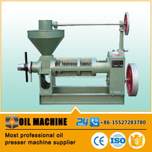Cooking brown nut oil press price for used cooking oil expeller sunny cooking oil machine