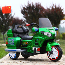 2017 New Model 3 wheel 6V electric kids motorcycles for kids for sale