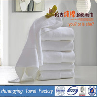 pure color dobby very soft bath towels 100% cotton