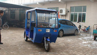 Passenger use auto rickshaw tuk tuk 5 seats electric tricylce/three wheel electric passenger tricycle/cheap 3 wheel motorcycle