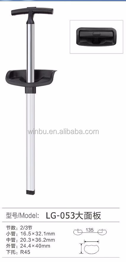 LG-053A retractable single travel luggage/bag/suitcase trolley handle accessory