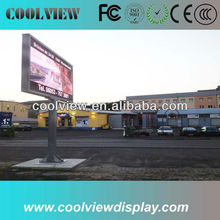 P10 Best quality IP65 protection led outdoor display screen