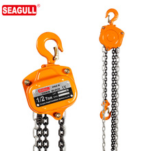 high quality hand chain hoist ratchet pulley