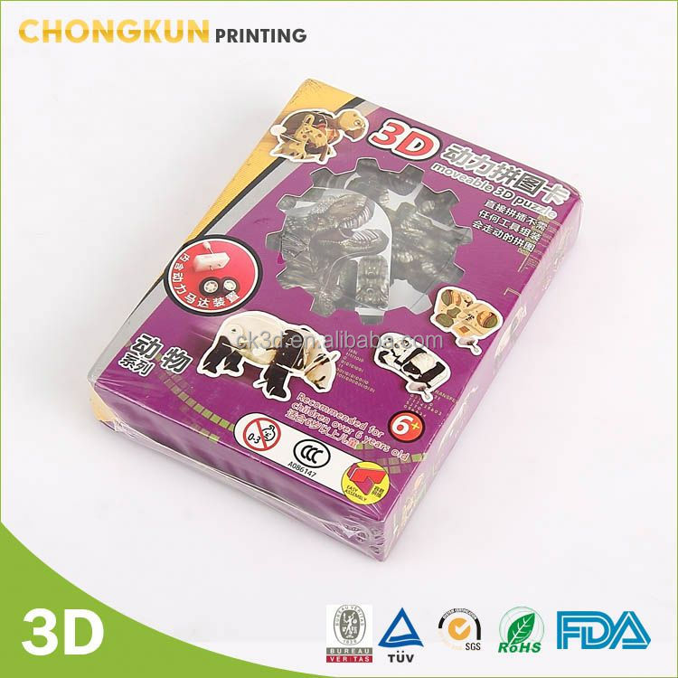 Factory Direct Sale 4D Puzzle