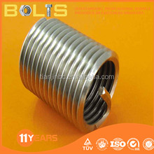 textile fasteners recoil insert