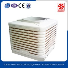 Window mounted water evaporation celsius air cooler evaporative honeycomb air cooler