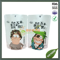 35g snack package standing food paper bag