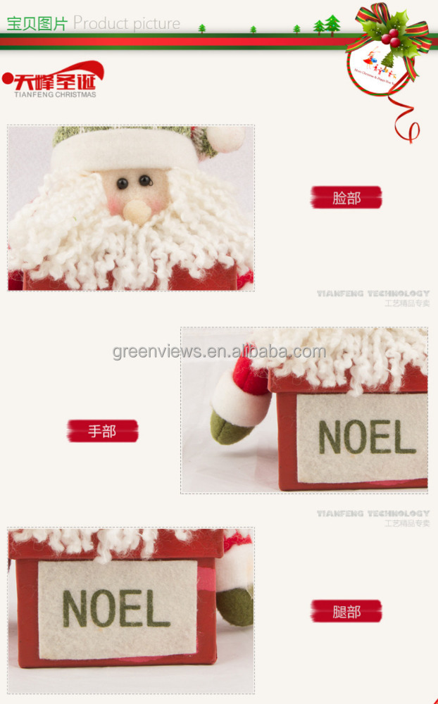 New design plush gift lovely box,christmas cute the Santa Claus box, Alibaba China wholesale <strong>Custom</strong> decorative TF16