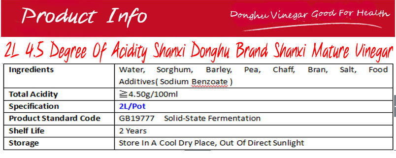 2L Donghu Brand Sour And Sweet Black Chinese Food Condiment Vinegar