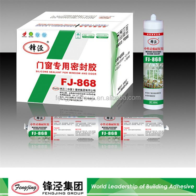 General purpose 260g transparent pu silicone sealant wholesale