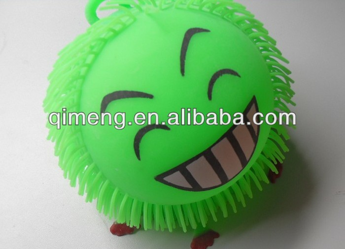 cute smiley face stress ball 2016