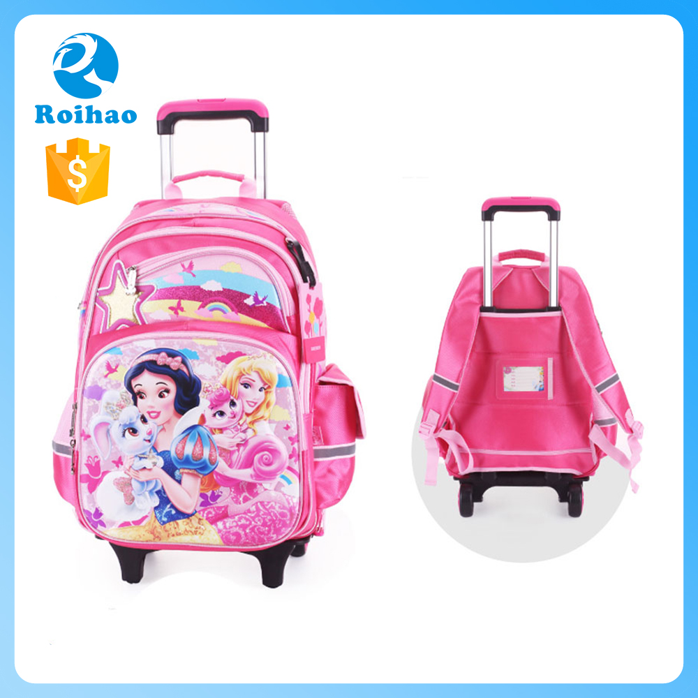 High Quality 2017 Latest Design Kids School Bag With Wheels For Girls