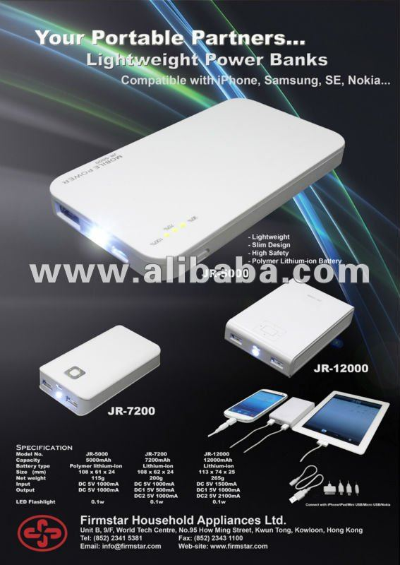 Power Bank 5000mAh, 7200mAh & 12000mAh