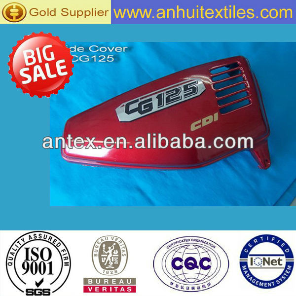 Hot sale motorcycle side cover for CG125 / motorcycle spare parts