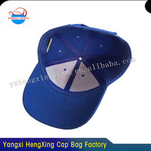 Hot sales customized 58cm Bluetooth cap with factory price