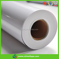 FLY high quality china alibaba 2015 240g dye based high glossy photo paper hot sale