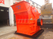Huahong Third Generation sand making machine , ideal equipment for clients