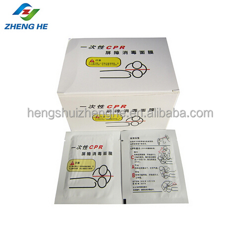 Medical Single Use Sterilize Facial Mask for First Aid Artificial Respiration and CPR 50PCS/Boxed