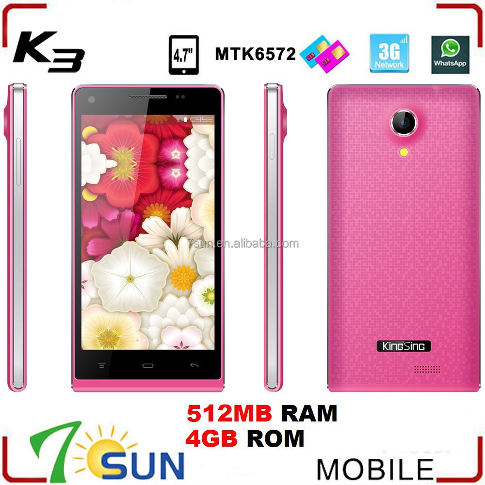 new products looking for distributor cheap big screen android phone