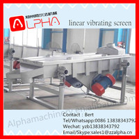 China sand gravel wood mining vibrating screen price factory supply