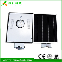 Waterproof ip65 outdoor stand alone integrated solar street light 12w
