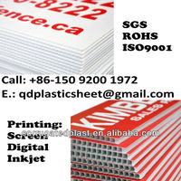 Double Wall Corrugated Cardboard Sheets for Printing