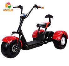 1000w three wheel electric tricycle with fat tire and lithium battery for adults and old man
