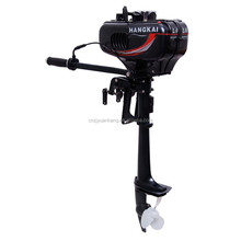 Small 2 Stroke 2HP Outboard Motors For Sale
