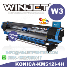 High speed 6 feet flex banner printing machine, used digital flex banner printing machine