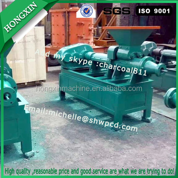 coal ball briquette making machine, coal briquette maker