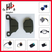 motorcycle brake pads scooter parts GS125