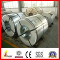 Bottom price promotional g550 full hard galvalume steel coil