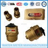 volume type rotary piston water meter(Dn15-25mm)