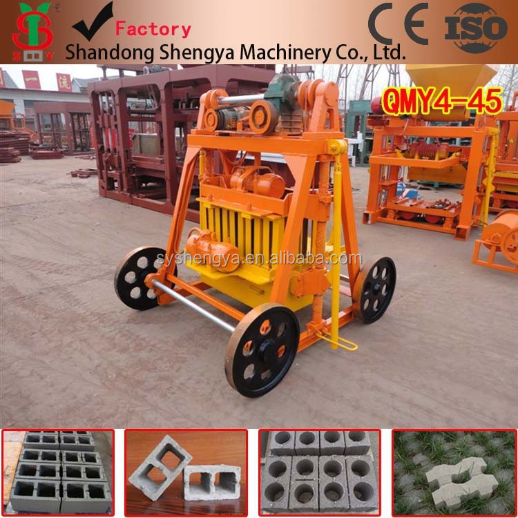 China industry supply movable clay brick making machines prices, QMY4-45 clay brick making machines for Nigeria