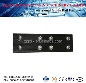 xinlin fish plate T45/A for elevator guide rail,elevator accessories