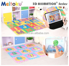 Baby toys kids educational games play mat