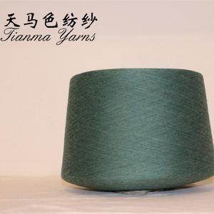 80% cotton 20% polyester blended yarn for knitting machine
