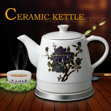 Change Color Ceramic Electric Kettle