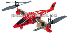 New!! Multifunctional Osprey Stunt RC Helicopter with Spining and Gyro T008