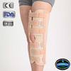 Neoprene Knee High Leg Brace, Knee Supporter, Sibote Knee Brace Support