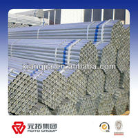 2014 ADTO group excellent pipe porn tube/ steel tube 8,sus304 stainless steel tube/pipe