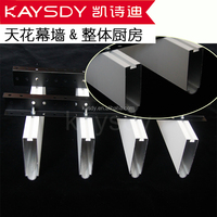 moons like Aluminum Baffle Ceilings/hot sale popular suspension ceiling